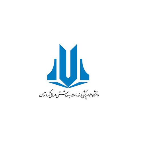 دانشگاه علوم پزشکی کردستان